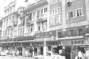 图4-8 复兴商埠历史文化街区