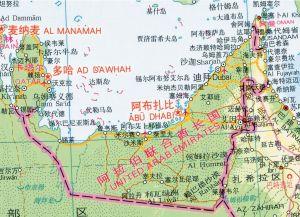 阿拉伯联合酋长国地理位置
