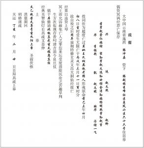 图1-16