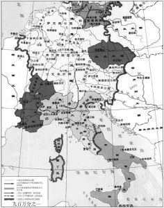 图1-2 神圣罗马帝国与意大利城市国家(11~13世纪)