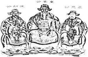 图1-1 陈氏始祖画像