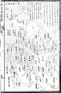 图23 《郑开阳杂著》卷八《海防一览图》