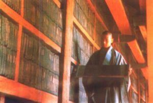 海印寺高丽八万大藏经,公元13世纪,国宝32号。