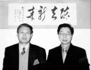 作者盛智龙(左)与王松泉