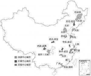 图1-3 中心城市研究对象