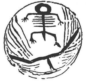 图2-4 半山类型彩陶盆内的骨骼式人像
