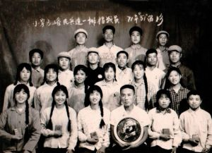 民兵合影(1971年)