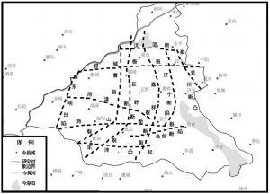 """图1-1 """"大野泽-梁山泊""""所处地区断块构造示意"""