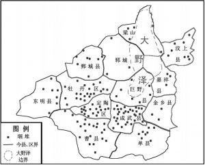 """图1-4 新石器时代到商代:据鲁西南""""堌堆""""分布得出的大野泽之地望与四至"""