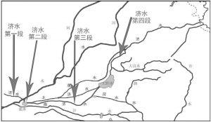 """图1-5 先秦时期""""四段济水""""、荥泽与大野泽的关系示意"""