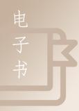 日本中世赠答文化