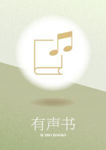 习酒口述史·曾凡君:希望习酒成为中国优质白酒代表